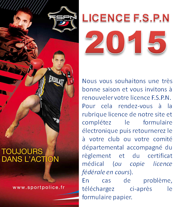 LICENCE2015-ARTICLE